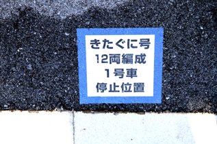 rie5989.jpg