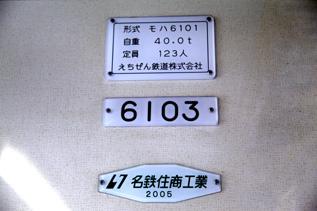 rie6043.jpg