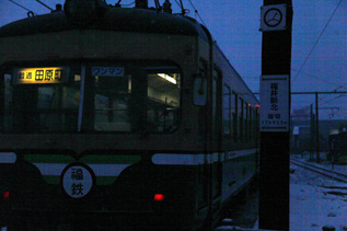 rie6062.jpg