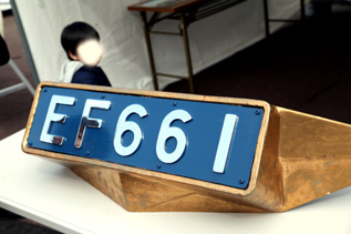 rie6257.jpg