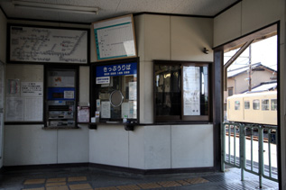 rie6433.jpg