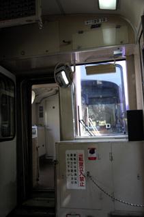 rie6459.jpg