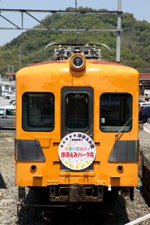 rie6568.jpg