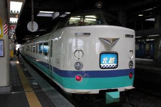 rie6809.jpg