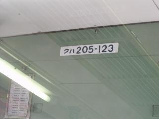 DSCF4878.jpg