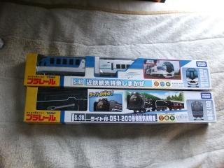 DSCF8189.jpg