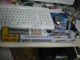 IMGP5057.jpg