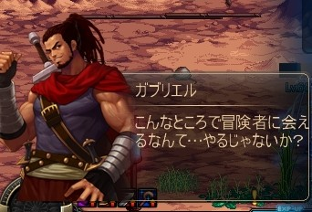ScreenShot2011_0208_223826218.jpg