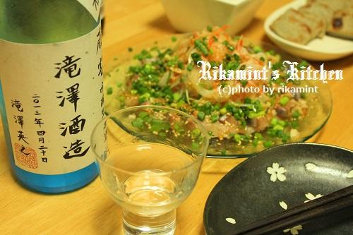 IMG_5・4日本酒&肴 (13)