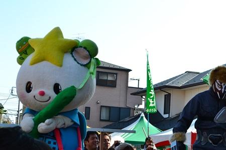 DSC_0924.jpg