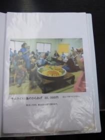 P100010283.jpg