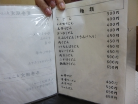 P100010842.jpg