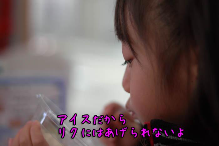 20111216-008.jpg