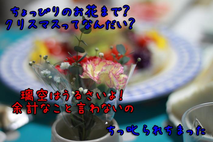 20111224-003.jpg