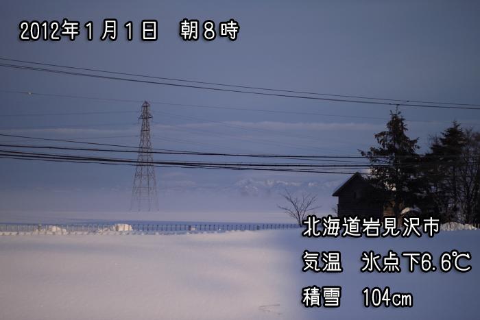 20120101-001.jpg