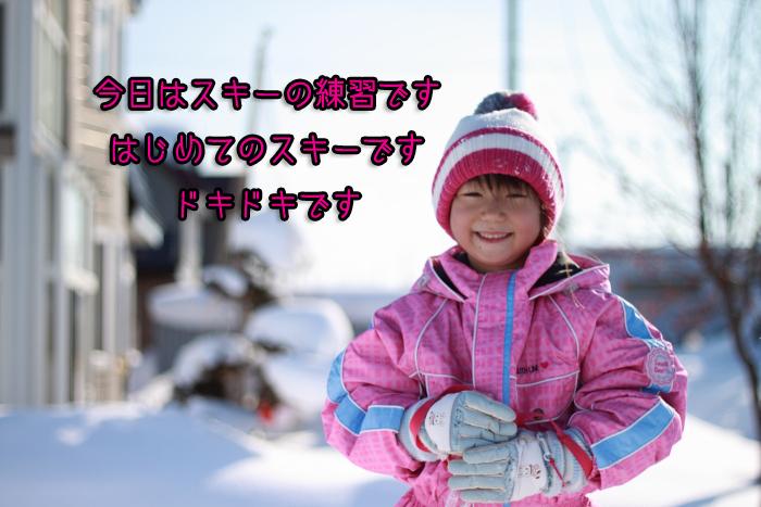 20120102-001.jpg