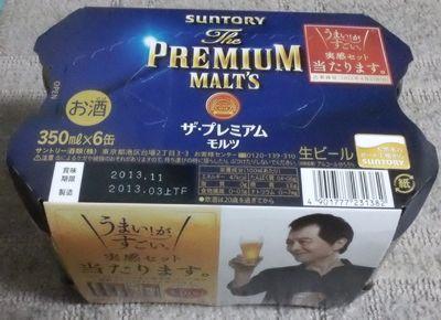 プレミアムモルツ6缶