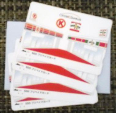 サークルkサンクスギフト券2000円分