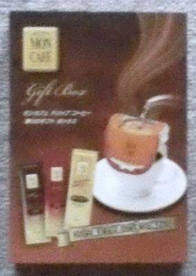 <モンカフェ>ドリップ コーヒー「香りのギフト ボックス」