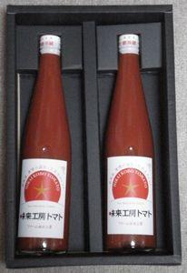 ファーム未来工房トマトジュースセット