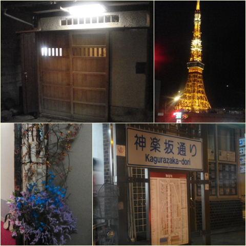 100331kagurazakaryo.jpg