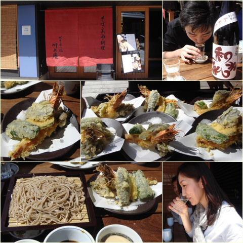 20100501川上庵