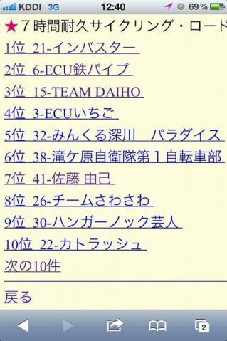 20111113_5.jpg