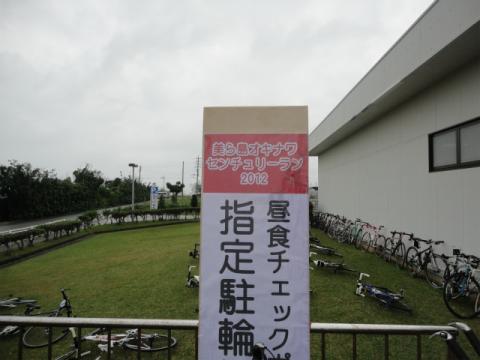 20120117_11.jpg