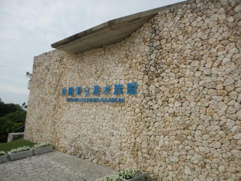 20120117_5.jpg