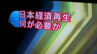 20111229235038.jpg
