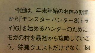 20111230001153.jpg