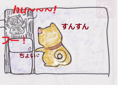 001_20130705230657.jpg