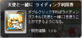 20131120_03.png