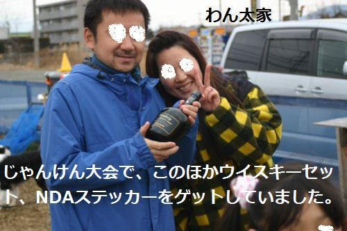 IMG_3642.jpg