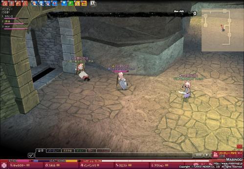 mabinogi_2010_08_10_001.jpg