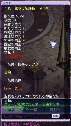 2011112902.jpg