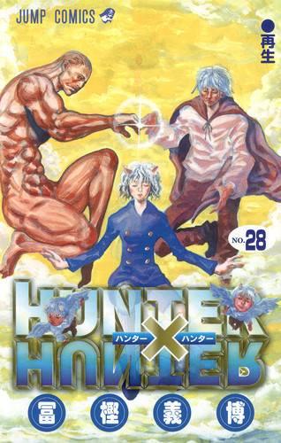 hunter28-01.jpg