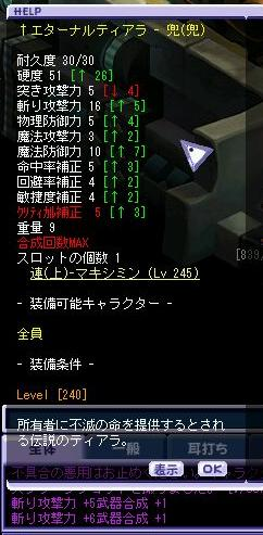 kyouka05.jpg