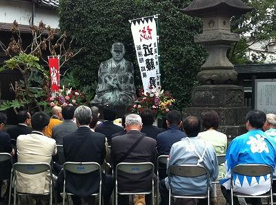 2012西光寺演武_天然理心流
