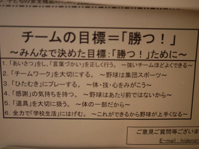 驥守帥_convert_20110218115031