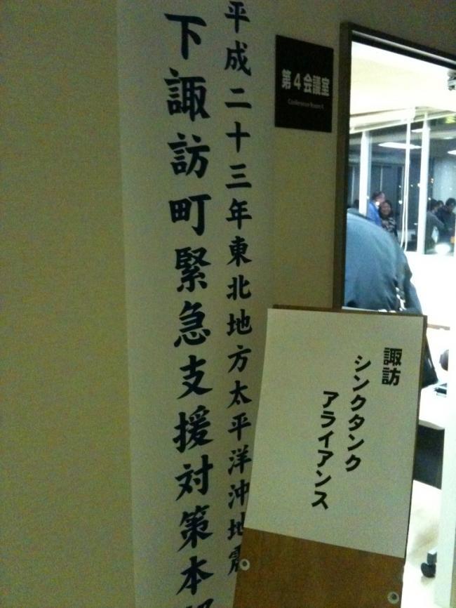 縺輔>縺後>_convert_20110319095016