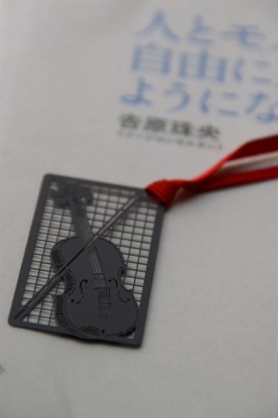 20110626お土産