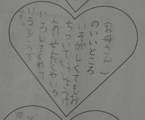 20110721-②
