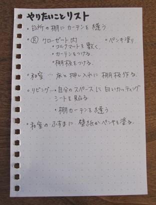20111212-1.jpg