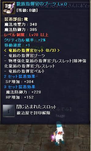 2011-12-10 1_34_59.jpg