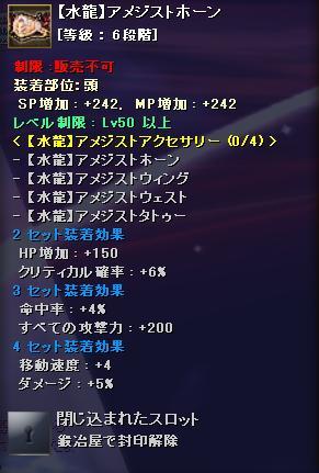 2011-11-29 23_38_23.jpg