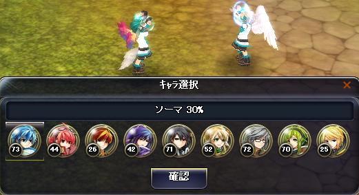 2012-1-28 15_52_39.jpg