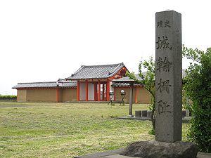 300px-Kinowanosaku_East_Gate[1]