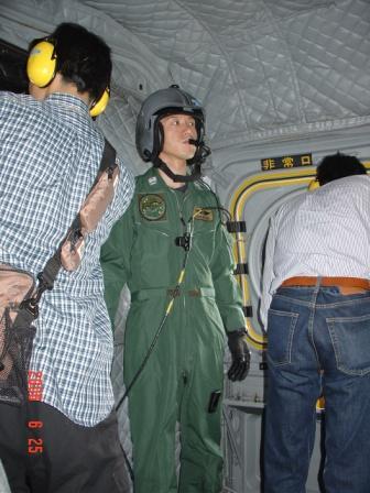 体験搭乗 027
