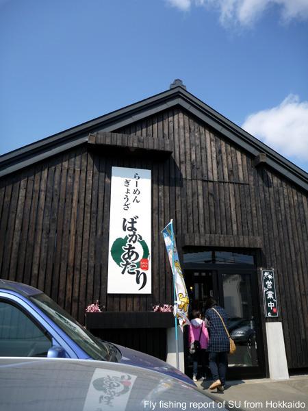 20110403b.jpg